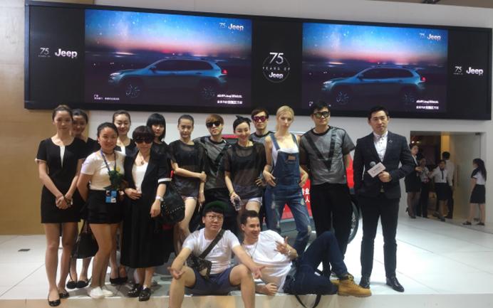 2016广汽菲克深港澳车展