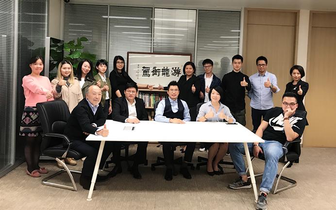 热烈欢迎深圳分公司同事到集团总部交流学习